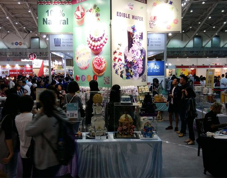 2017 台湾展